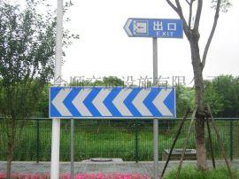 会顺反光标志牌|交通安全标志牌|铝制反光标牌