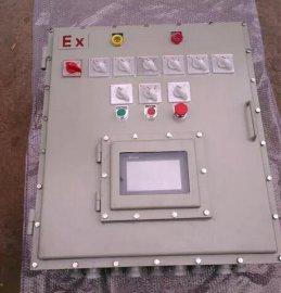 Q235钢板耐防腐防爆配电箱