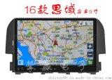 本田老飞度/新飞度/奥德赛/16款思域安卓大屏机车载GPS导航仪 厂家直销