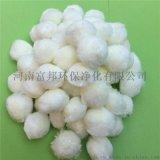 改性纤维球 改性纤维球填料 改性纤维球滤料 山东改性纤维球 改性纤维球厂家