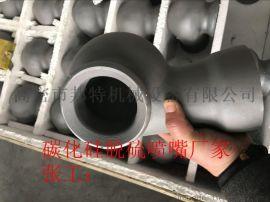 电厂专用碳化硅喷嘴 陶瓷耐腐蚀喷嘴 涡流喷嘴