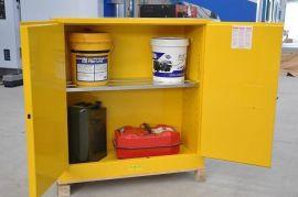 工厂30加仑酒精乙醇储存防火安全柜