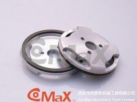 柯麦斯CBN树脂结合剂砂轮