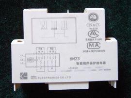 电工电器激光打码,低压电器镭射喷码,面板激光刻字机