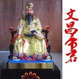 供应1.3米地藏王菩萨 文昌帝君 城隍爷贴金彩绘神像