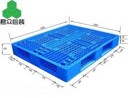 厂家直供一次性出口专业田字网格塑料托盘