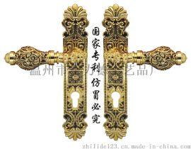 713智力德锌合金欧式经典镂空室内门锁,执手锁