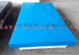 导料槽耐磨滑板皮带输送机耐磨滑板挡煤板海底板筛板