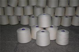 亚麻棉混纺纱 亚麻棉纱15/20/30 针织机织用 环保抑菌纱线