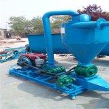 軟管道輸送機 耐磨耐腐蝕軟管吸糧機-化工顆粒散料風力型輸送機