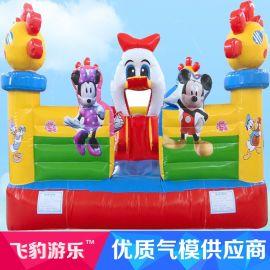 儿童广场游乐玩具米奇充气城堡 充气游乐园儿童蹦蹦床