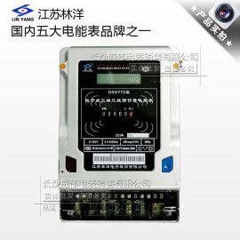 【威伟】电表数据采集器电表怎么读_远程抄表系统