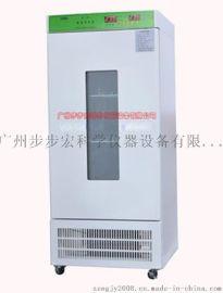 霉菌培养箱 MJ-300F 厂家直发