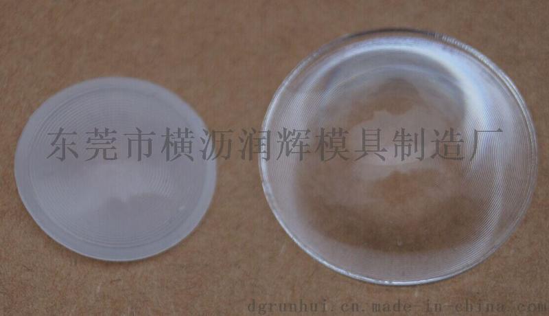 紅外測溫儀透鏡首選東莞潤輝
