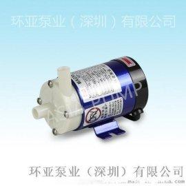 MP-10R 金刚线电镀设备专用泵 小型磁力泵