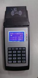 IC卡手持带打印消费机