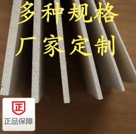 【厂家供应】江西、重庆、黑龙江防潮防火玻镁板 耐火氧化镁板