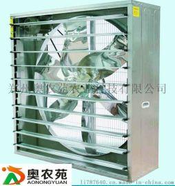 合肥通风降温高档负压轴流风机湿帘生产厂家