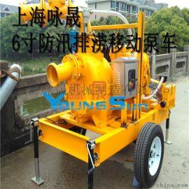 行业领跑移动泵车—咏晟水务移动泵车
