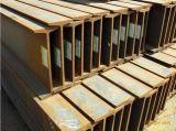 美标低合金工字钢 英标低合金工字钢 欧标低合金工字钢日标低合金工字钢Q345B工字钢