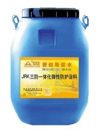 JRK三防一体化弹性防护涂料S型