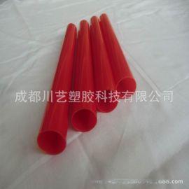 供应四川成都PVC管/硬PVC管/PVC环保级硬管/PVC硬管/PVC管
