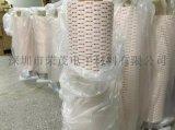 3M4920 VHB丙烯酸泡棉胶带 3M4920通用型胶带