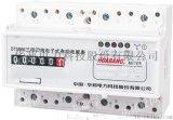 导轨表三相DTS866电表质量好价格低
