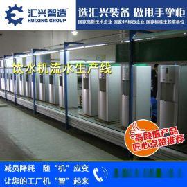 饮水机装配线 饮水机链板装配线 饮水机抽真空检测线