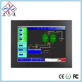 19寸WinXP工业平板电脑触摸触控工控一体机防水防尘
