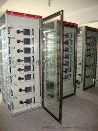 厂家直销GCS配电柜     GCS抽屉柜  GCS开关柜   GCS成套柜  GCS成套配电设备   GCS低压柜