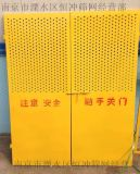 南京護欄網雙開門,安全防護門,具體米數可加工定做