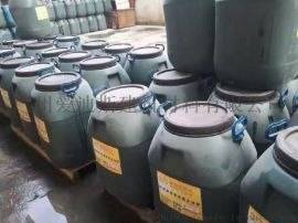 聚甲基丙烯酸甲酯(PMMA)防水涂料是什么材料