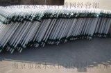 南京锌钢铁艺方管方钢镀锌喷塑小区厂区别墅院墙护栏栅栏围墙栏