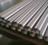 天津TP316L衛生級不鏽鋼管