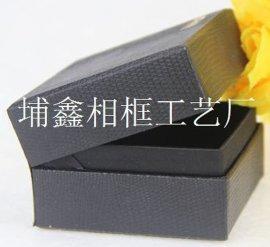 精致礼品盒 糖果盒 纸质天地盖