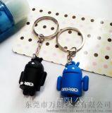 廠家定做pvc環保鑰匙掛件鑰匙扣,安卓公仔鑰匙扣