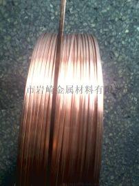 深圳市C5210硬态磷铜扁线 1.5*2.8mm首饰戒指磷铜扁线