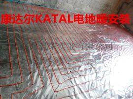 江北区碳纤维地暖安装  江北碳纤维地暖
