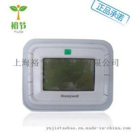 霍尼韦尔T6800H2WN数显温度控制温控器温控开关可调