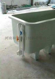 玻璃钢水箱 手工玻璃钢定制水池 玻璃钢水槽