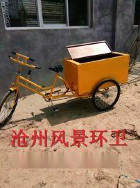 保潔三輪車 環衛三輪車 垃圾車 三輪車 河北 廠家批發 可後翻 自卸 24 26型號 異形可定製
