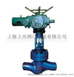J41Y 铬钼钢截止阀 上海专业生产供应厂家