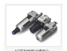 气动三联件AC5000-6D