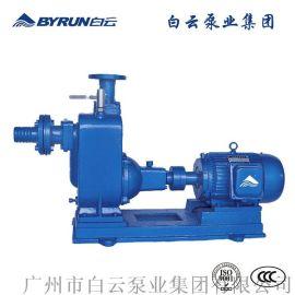 白云水泵 ZW系列自吸式无堵塞排污泵 污水泵 杂质泵