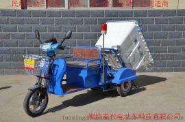 聚乙烯电动保洁车、三轮环卫车、三轮垃圾车 低价促销