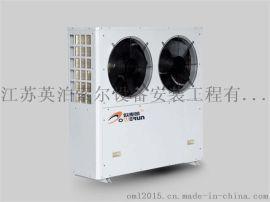 欧麦朗空气能地暖空调一体机