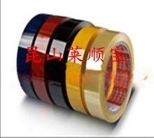 德莎(tesa)50504 》》工业胶带 昆山莱顺宝正版低价