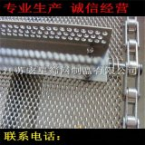 低价销售 输送链板 304不锈钢链板 板式链 耐腐蚀工业链板