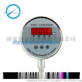 SYB-351智能经济型压力控制器 石油管道  压力开关价格